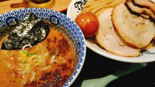 つけ麺富田